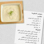 Pin By Asalito On طبخات Food Receipes Food Recipies Arabic Food