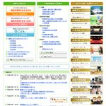 ソニー損保の公式サイト 自動車保険 任意保険 医療保険 Via Http Www Sonysonpo Co Jp 医療保険 損保
