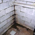 Enduit Resistant A La Contre Pression Cave Innondee Sous Sol Humide Enduit Hydrofuge Sous Sol Sous Sol Humide