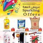 Pin On Ksa Shopping Offers