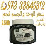 شامبو وبلسم وسيروم من ماركه Skin Doctor مابعد علاج البروتين سعر المجموعة 7دينار 70 ريال سعودي Shampoo Bottle Shampoo Bottle