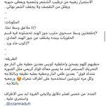 Pin By Didi Abdulghani On عناية ٢ In 2020 Post Inbox