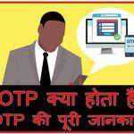 What Is Ms Office In Hindi Microsoft Office Ki Puri Jankari In