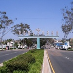 Powerhouse Park Del Mar California 92014 Del Mar California City Planner San Diego County