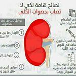 علاج ديدان البطن للكبار و الصغار بالمنزل Youtube Blog Blog Posts Blog Entry