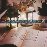 امي وابوي ربي يديمكم للعيد فرحة Eid Cards Its Friday Quotes Arabic Words