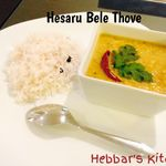 hebbars kitchen 2 pins - Hebbars Kitchen 2