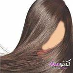 تسريحة شعر بسيطه وسهله للشعر المتوسط تسريحات للشعر المتوسط الطول سهلة أحدث تسريحات شعر 2020 Hair Styles Hair Beauty