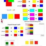 Pin By Fjer On استخراج الالوان Colorful Drawings Color Mixing Wedding Party Invites