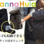 672a74bed66e7 たくら(evenbettertomorrow10122392)さん|Pinterest