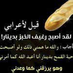 Pin By زهرة الياسمين On مقتطفات إسلامية