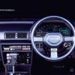 Dashboard Toyota Celica 2 0 Gt R St162 1985 87 Dashboards Car Toyota Celica