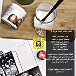 Pin By Haevxxx On عنايه Skin Treatment Diy Beauty Skin Care Routine Beauty Care Routine
