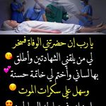 Youtube Quran Book Islamic Information Islamic Phrases