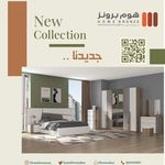 Pin By هوم برونز On اثاث Furniture Decor Furniture Home