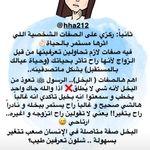 Pin By Alaa On صباحي Coffee Latte Art Coffee Breakfast Tea Time Food
