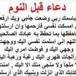 قاسم On Twitter Architecture Maison Moderne Langue Arabe Islam