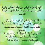 مدونة محلة دمنة أجمل دعاء من أدعية الصباح Blog Blog Posts Post