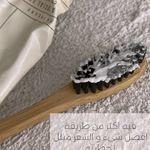 Pin By Sarrah Alhashmi On Hairstyles Hair Color Gele Hair Styles