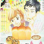 shoujo cafe manga covers poetry book design comic covers