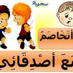 كتيب عقيدة للأطفال تفاعلي ممتع يشرح الإسلام و الإيمان و الإحسان بطريقة مبسطة مشوقة Islamic Kids Activities Muslim Kids Activities Muslim Kids