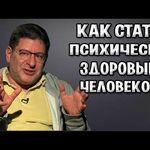 Елена орешина в русском порно