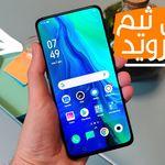 افضل 5 تطبيقات لانشر من الاخر لازم تحملهم لانشرات 2020 Samsung Galaxy Phone Galaxy Phone Samsung Galaxy