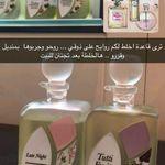 Pin By Mishkat On عطور Beauty Perfume Lovely Perfume Hair Perfume