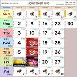 Kalendar 2020 Cuti Umum Dan Cuti Sekolah Malaysia Calendar Printables Free Printable Calendar Templates Calendar