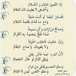Pin By Best Conseil On Tips And Quotes نصائح و أقوال Words Quotes Wisdom Quotes Life Cool Words