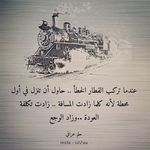 أوراق الخريف 30 7 2019 On Instagram جاي من الإكسبلور تابعنا اذا عجبك لحساب Awraq Alkharif Awraq Alkharif Awraq Alk Home Decor Decals Decor Home Decor
