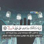 Pin Von Qusay Elemam Auf اسلاميات