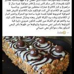 Pin By Mascara Crmbh On Food Arabic Food Food Receipes Recipes