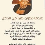 Pin By Lolo On روحانيات Arabic Quotes Duaa Islam Arabic Calligraphy