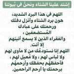 Pin By Driss Alami On Doua Islam In 2020 Islam Facts Islamic Quotes Islam