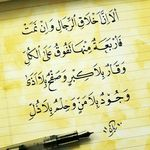 Pin By Hichem Bachir On Words Arabic Quotes Love Quotes Wallpaper Islamic Quotes