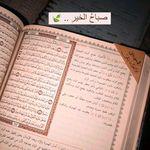 طريقة التسبيح أو الإستغفار باليد ميه مره Islam Beliefs Islamic Quotes Beliefs