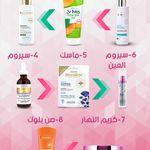Mason Natural Collagen Cream Collagen Cream Skin Cream Collagen