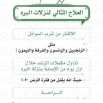 Pin By Roro Timour On ادوية Convenience Store Products Convenience Store Pharmacy