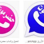 Pin By Mode Alymni On برامج بلس In 2020 Tech Company Logos Company Logo Ibm Logo