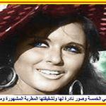 لن تصدق من هو زوج الفنانة عزة لبيب ومن هى حماتها الفنانة المشهورة Women Stars Fashion