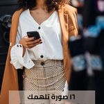 4ec6e1acc8d2b Fustany (fustany) auf Pinterest
