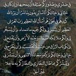 الف حب والف تقدير Arabic Quotes Arabic Arabic Calligraphy