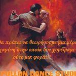 7b7b9bd099 Ο χρήστης Apollon Dance Studio (apollonds) στο Pinterest