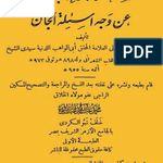 Sirrin Fatiha Book Sites Peace Be Upon Him Document Sharing