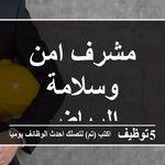 مطلوب مهندس مدنى مكتب فنى الشروط المطلوبة 1 خبرة لا تقل عن 7 سنوات فى تصميم الطرق 2 المعرفة لبرامج الخاصة بحساب ك وظائف مهندسين في السعودية Home Decor Decor Home