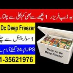 Solar Ac Dc Deep Freezer Price In Pakistan 12 Volt Dc Deep Freezer Price In Pakistan 2019 Youtube Solar Ac Solar Deep Cycle Battery
