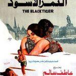 فيلم بنات ثانوي 2020 Banat Sanawy افلام 2020 عن الفيلم In 2021 Movie Posters Movies Poster