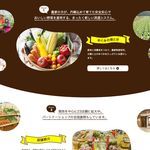 Kanapeko (kana0525)」のアイデア Pinterest