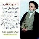 Pin By Ahmed Saedi On ياحسين ياذات الله Shia Islam Islam Fictional Characters